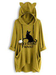 Cat Graphic Heathered Knit Hoodie -