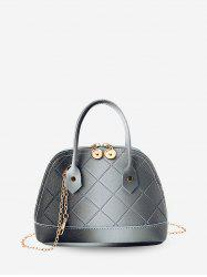 Quilted PU Leather Shell Tote Bag -
