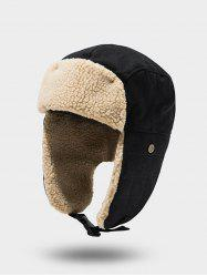 Winter Outdoor Ear Fleece Trapper Hat -