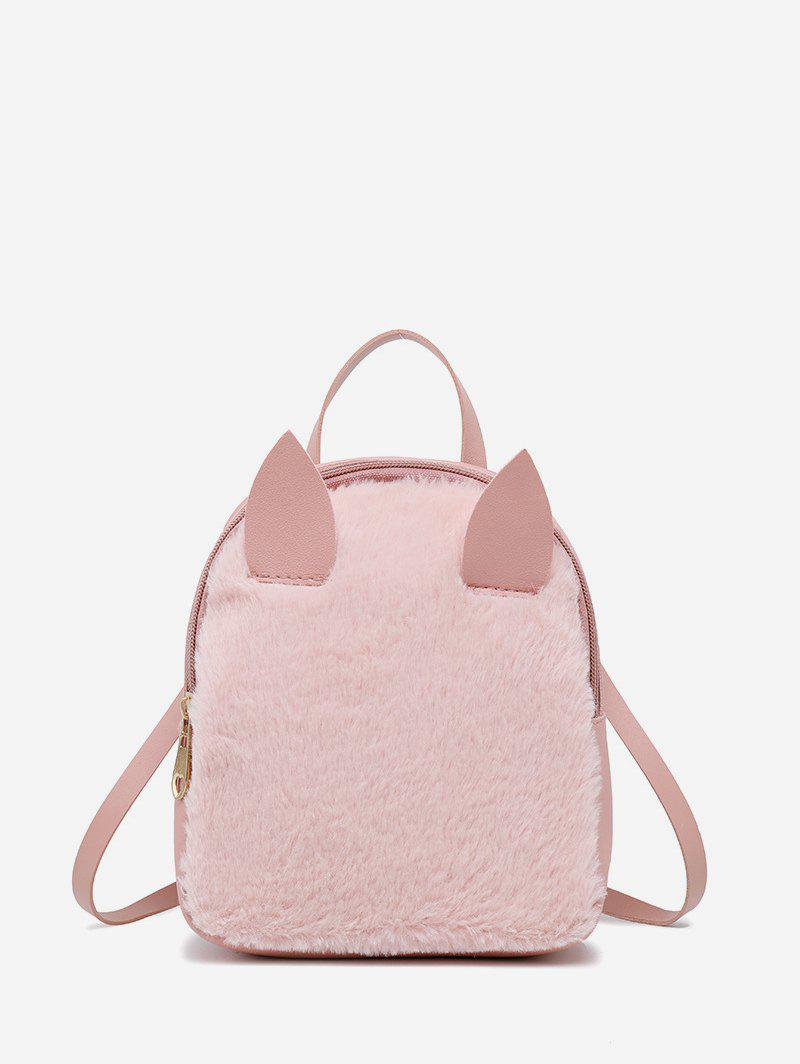 Outfit Cute Ear Fuzzy Mini Backpack