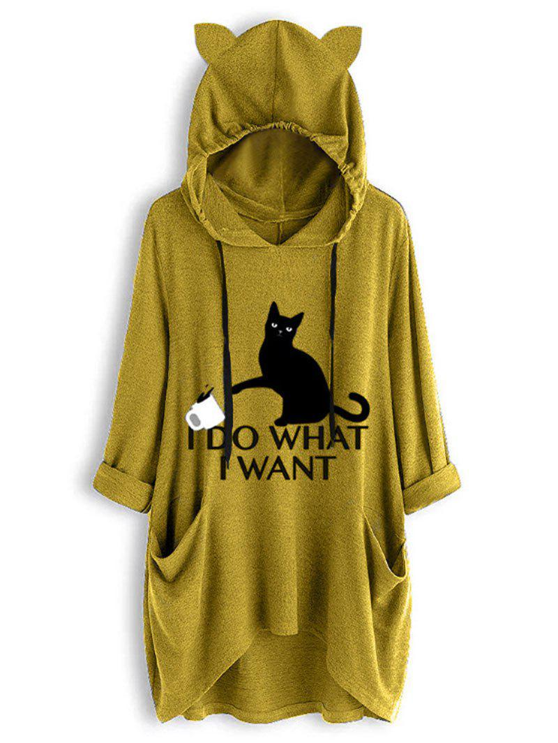 Cheap Cat Graphic Heathered Knit Hoodie