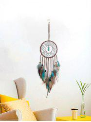 Faux Turquoise Beaded Handmade Indian Dream Catcher -