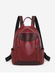 Two Tone Casual PU Leather Backpack -