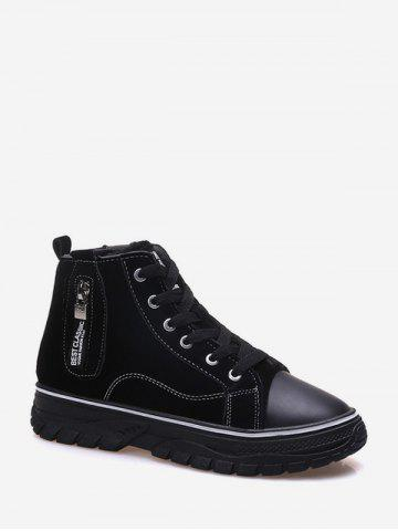Zip Accent Platform Casual Ankle Boots