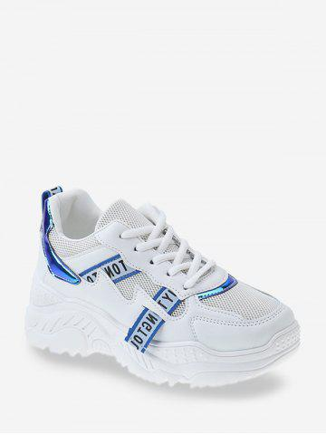 Laser Panel Breathable Dad Sneakers