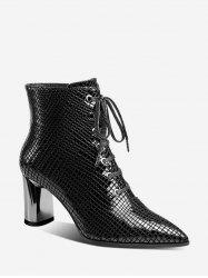 Snakeskin Embossed Pointed Toe Short Boots -