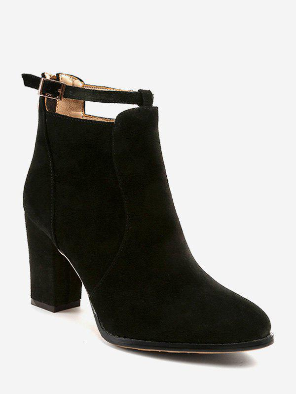 Chic Plain Buckle Strap High Heel Ankle Boots