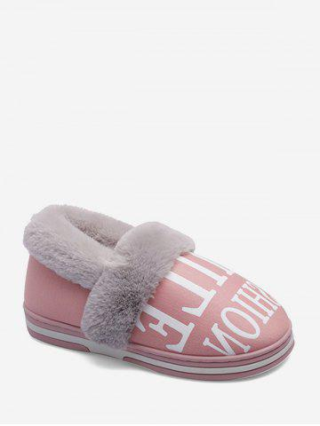 Letter Graphic Fuzzy Trim Casual Snow Boots