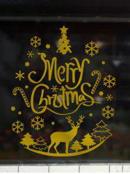Christmas Tree Elk Greeting Print Decorative Wall Art Stickers -