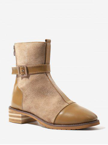 Buckled Square Toe Patch Short Boots
