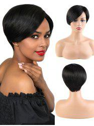 Side Part Short Straight Human Hair Wig -