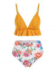 Crinkly Flounce Ruched Floral High Waisted Bikini Swimsuit -