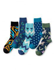 5Pairs Printed Animal Geometric Cotton Socks Set -