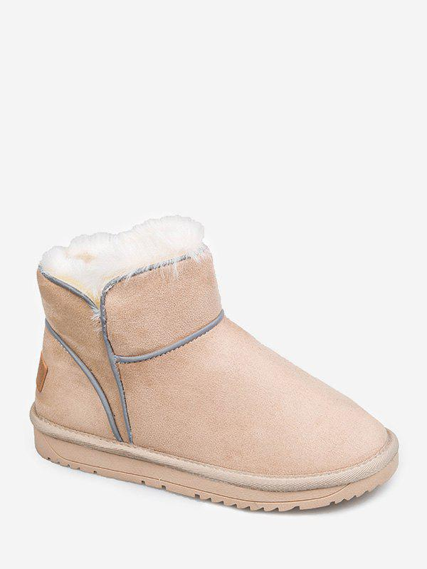 Discount Contrast Piping Faux Fur Snow Boots