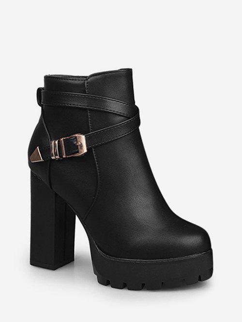 Trendy Chunky Heel Buckle Strap PU Leather Ankle Boots