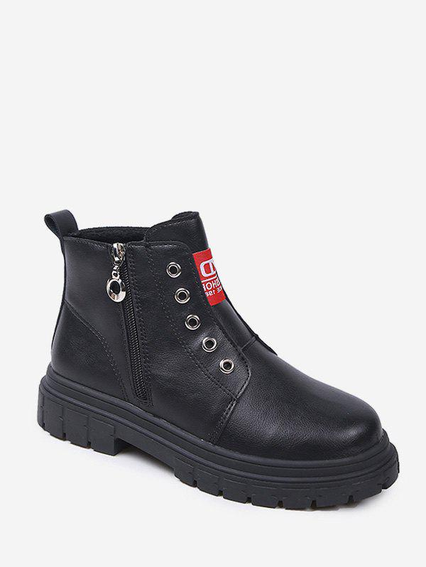 Best Letter Pattern Low Heel PU Leather Boots