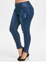 Plus Size Ripped Dark Wash Skinny Jeans -
