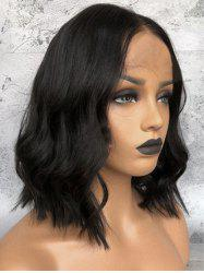 Short Wavy Bob Capless Synthetic Wig -