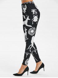 Animal Print Skinny Leggings -