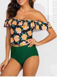 Floral Striped Off Shoulder Convertible Two Piece Swimsuit -