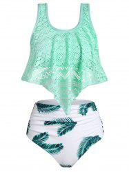 Perforated Founce Leaf Print Ruched Tankini Swimsuit -