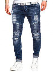 Drape Panel Ripped Casual Jeans -