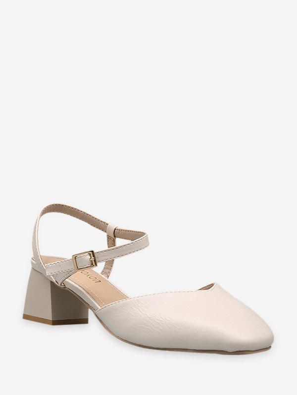 Best Simple Square Toe Leather Slingback Pumps