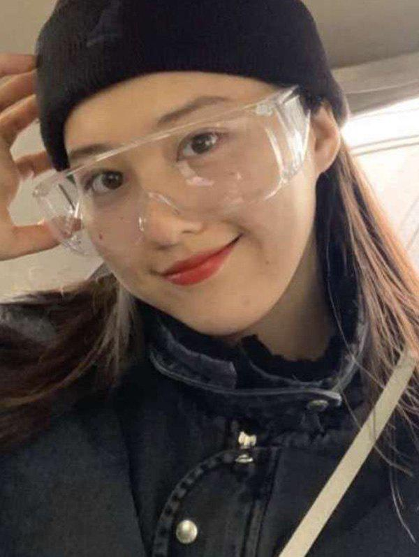 Shop Kitchen Tool Eye Protector Safety Glasses