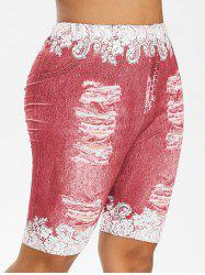 Plus Size Ripped Jeans Floral Printed Fitted Leggings -