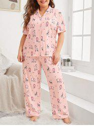 Plus Size Animal Print Pajama Set -