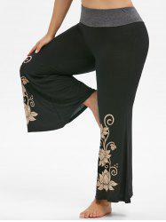 Marl Panel High Waisted Floral Plus Size Flare Pants -