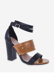 Faux Leather High Heel Ankle Strap Sandals -