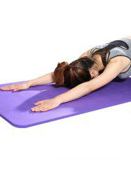 Multi-functional Non-slip Sports Yoga Mat -