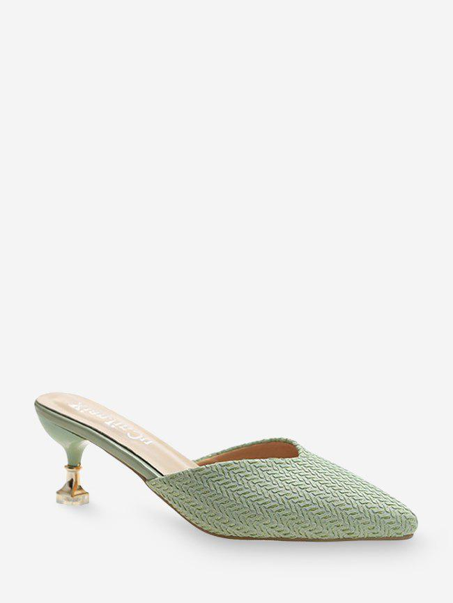 Discount Zigzag Textured Pointed Toe Slingback Pumps