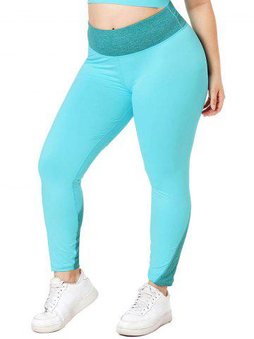 Stitching Heathered Panel Sports Plus Size Leggings