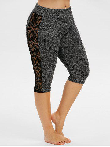 Space Dye Lace Panel Knee Length Plus Size Leggings