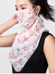 Outdoor Flowers Print Riding Mask Scarf -