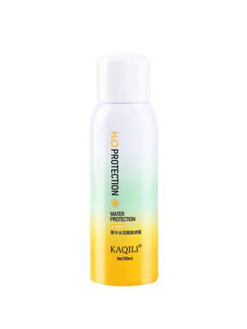 Makeup Primer Moisturizing Water Protection Spray - YELLOW