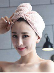 Water Absorbent Hair Bath Quick-drying Towel Hat -