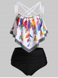 Strappy Feather Print Padded Tankini Set -