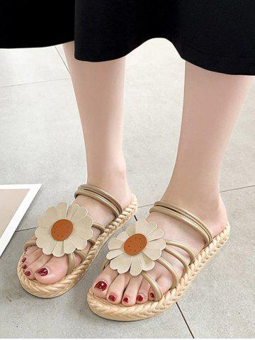 Sunflower Convertible Strap Flat Sandals