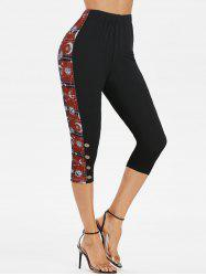 Star Moon Print Button Elastic Waist Capri Leggings -
