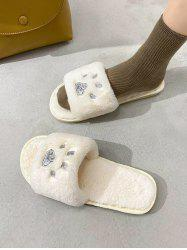 Indoor Cozy Faux Fur Cute Pattern Slippers -