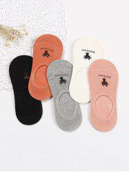 5Pairs Cartoon Cat Cotton Silicone Invisible Socks Set -