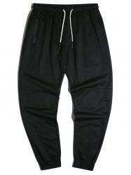 Drawstring Zipper Pockets Tapered Jogger Pants -