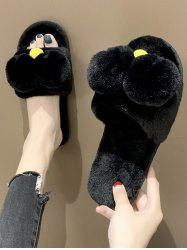 Cute Animal Faux Fur Flat Slippers -