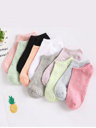 10Pairs Cotton Solid Ankle Socks Set -