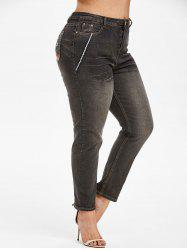 Contrast Trim American Flag Plus Size Stovepipe Jeans -