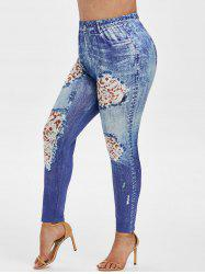 Plus Size 3D Lace Destroyed Jean Print Fitted Jeggings -