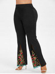 Plus Size High Rise Embroidered Mesh Flare Pants -